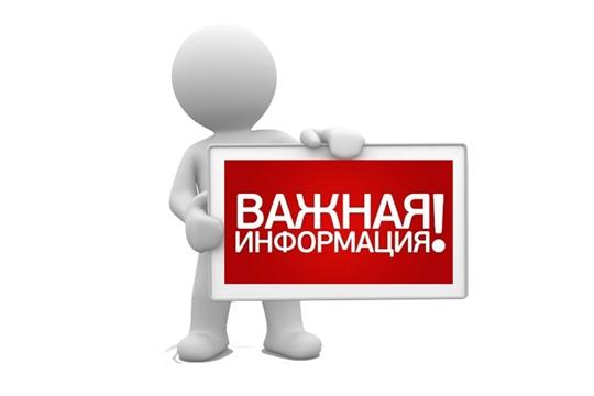Информация для работодателей, привлекающих иностранных граждан к осуществлению трудовой деятельности