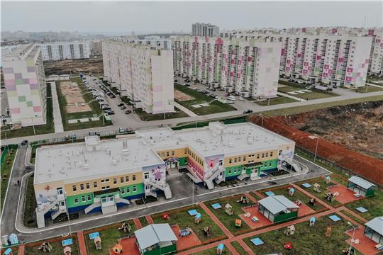 В Чебоксарах открыт еще один детский сад