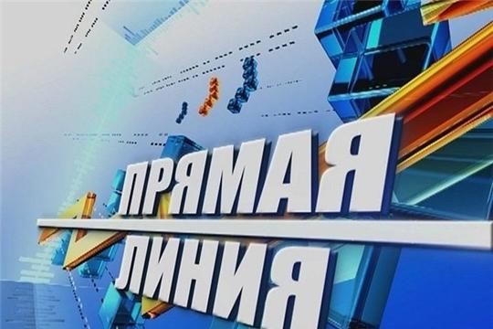7 ноября в администрации Калининского района г. Чебоксары – «Прямая линия» с населением