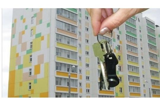 Льготники Калининского района улучшают жилищные условия