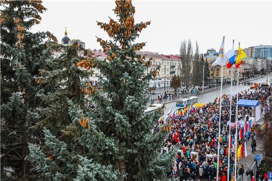 Чебоксары присоединились к празднованию Дня народного единства