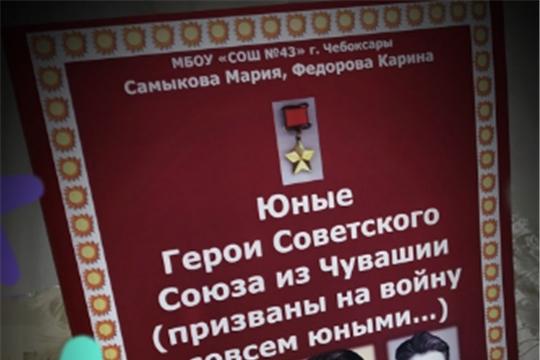 Ученица столичной школы вышла в финал конкурса «Доброволец России»