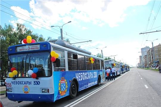 В юбилейный для столицы год Чебоксарскому троллейбусному управлению – 55 лет!