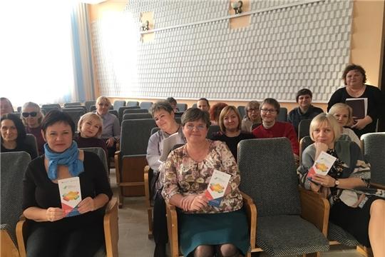 Информационный день прошёл в школе искусств № 1 в рамках Всероссийской недели сбережений и финансовой грамотности