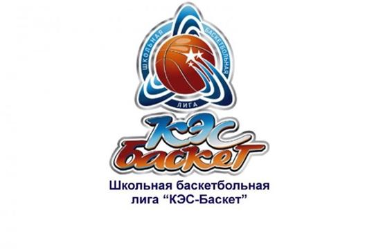 «Спорт вместо наркотиков»: в Чебоксарах стартует первенство по баскетболу среди школьных команд