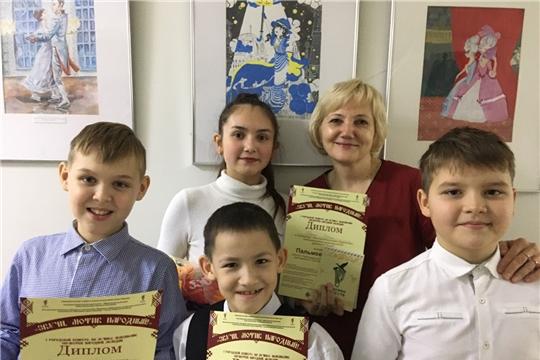 Победителями I Городского конкурса «Звучи, мотив народный» стали юные исполнители Калининского района