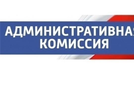 Административная комиссия Калининского района рассмотрела 137 материалов