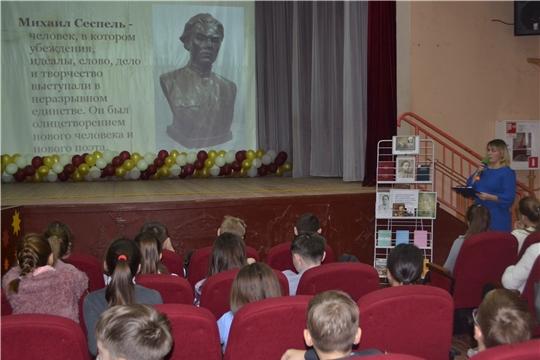 120 лет со Дня рождения классика и основоположника чувашской поэзии Михаила Сеспеля