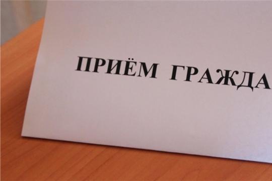 20 ноября прокуратура Калининского района проводит прием граждан по вопросам ЖКХ