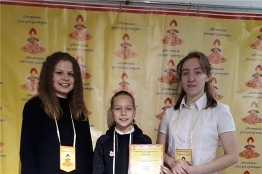 Юная флейтистка из Чебоксар приняла участие в Международном фестивале-конкурсе русской культуры «Корнями в России»