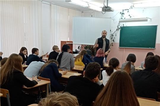 В Калининском районе Чебоксар прошли уроки для школьников по формированию антикоррупционного мировоззрения