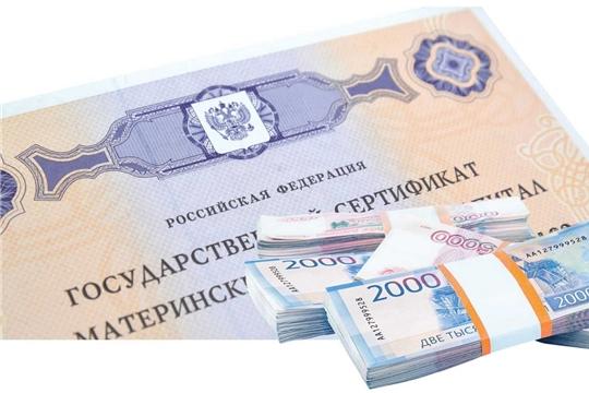 215 семей Калининского района обратились с заявлением на распоряжение республиканским материнским капиталом