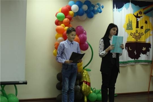 Праздничный концерт «Мамины глаза» от воспитанников чебоксарского центра