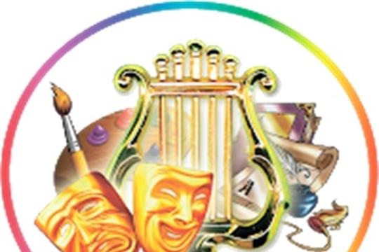 27 ноября состоится второе занятие культурно-образовательной программы «Культурная среда»