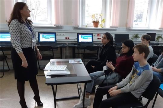 Профориентационное занятие для воспитанников чебоксарского центра