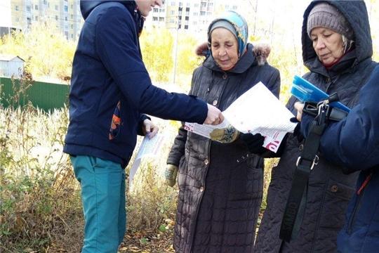 В Калининском районе провели день противопожарной профилактики