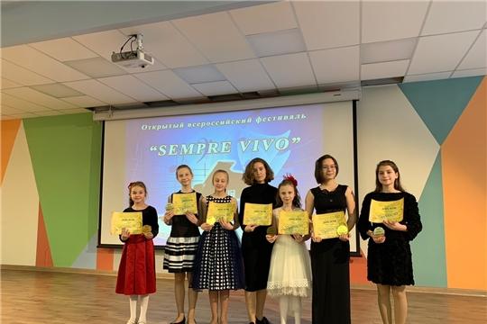 Скрипачи Чебоксарской детской музыкальной школы получилиГран-при в столице Татарстана