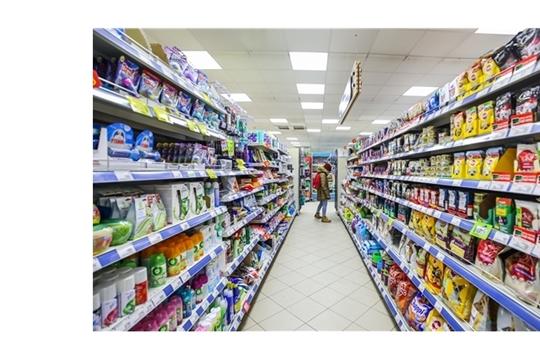 В Чебоксарах ведется мониторинг цен на социально значимые продукты питания