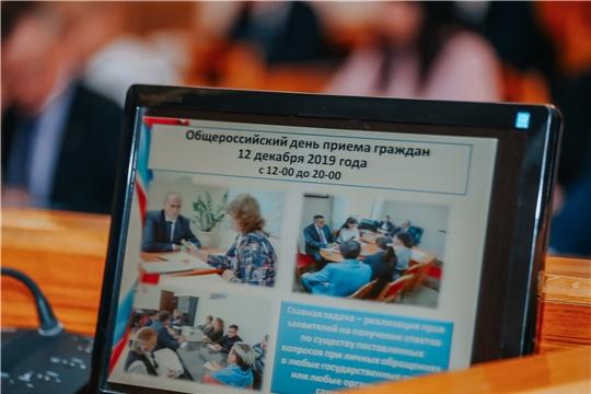 На планёрке в Чебоксарах: организация приема граждан, проверки качества питания детей, освобождение дворов от гаражей