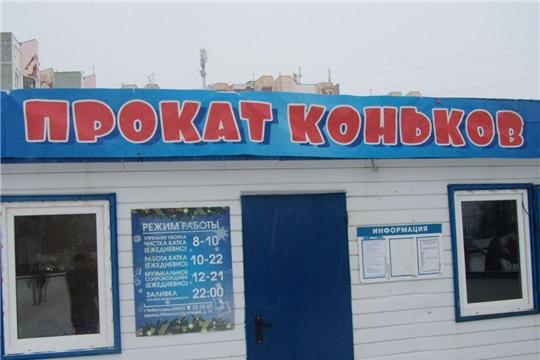 Калининский район: приглашаем всех любителей катания на коньках на ледовые площадки