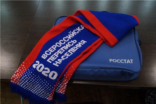 В Калининском районе состоялось совещание по вопросу проведения Всероссийской переписи населения 2020 года