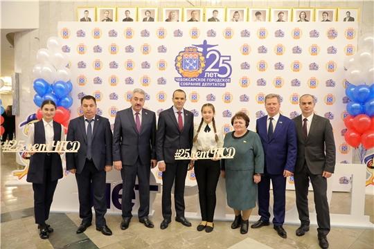 В столице Чувашии отметили 25-летие Чебоксарского городского Собрания депутатов