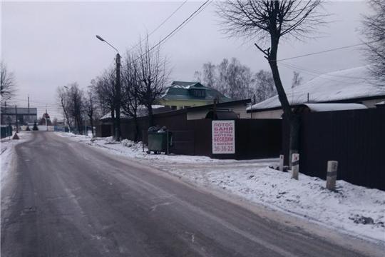 В поселке Восточный города Чебоксары проведен обход территорий