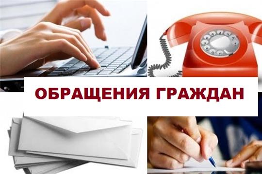 О чем пишут главе администрации Калининского района
