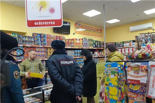 В Чебоксарах проведен профилактический рейд по местам продажи пиротехнических изделий