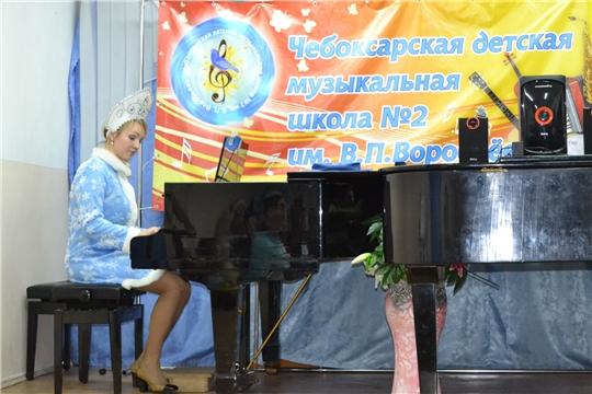 Хоровод предновогодних концертов закружил в чебоксарской музыкальной школе