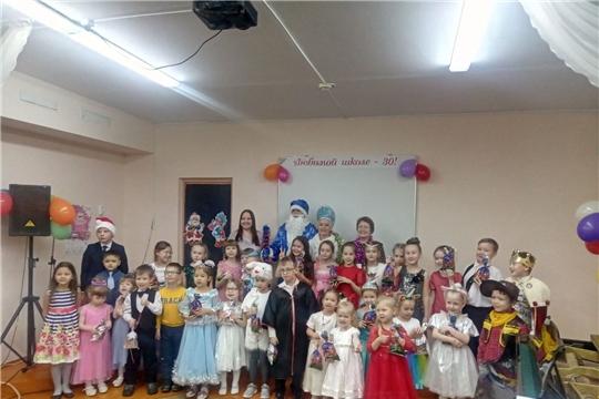 «Новогодняя мозаика» в Чебоксарской детской школе искусств № 3
