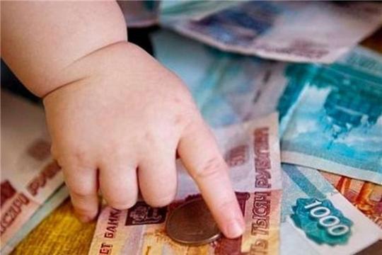 """Национальный проект """"Демография"""": срок выплат на первого ребенка продлен с 1,5 лет до 3 лет"""