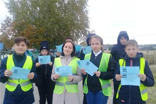 Волонтеры МБОУ «Ухманская СОШ» провели акцию «Осторожно, пешеход!» и «Внимание, водитель!»