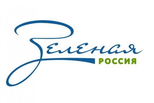 Всероссийский экологический субботник «Зеленая Россия» в Козловском районе