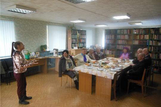 Межпоселенческая библиотека распахнула двери для людей золотого возраста.