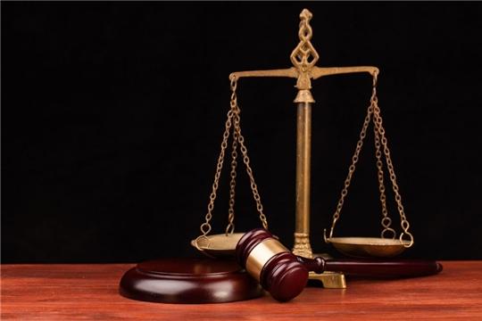 Прокуратура Козловского района направила в суд уголовное дело за мелкое хищение, совершенное лицом, подвергнутым административному наказанию