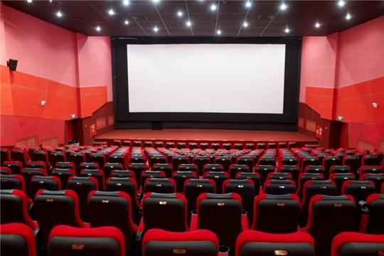 Расписание фильмов в кинозале районного Дома культуры г. Козловка 3  - 9 октября 2019 г понедельник и среда – выходные дни Во вторник кинотеатр работает