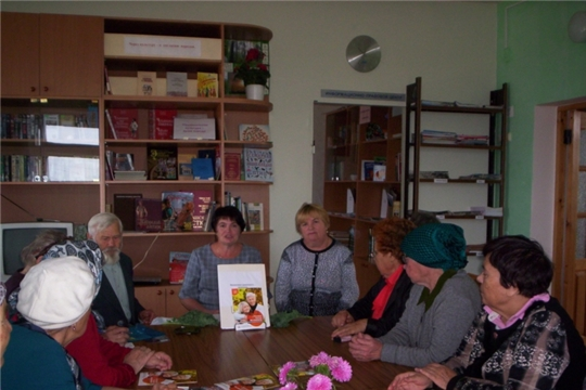 Тема занятия в клубе «Серебряный возраст»: «Пожилым – уважение и почёт» в Тюрлеминском сельском поселении