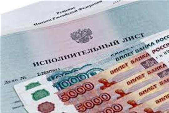 Задолженность абонентов г. Козловка