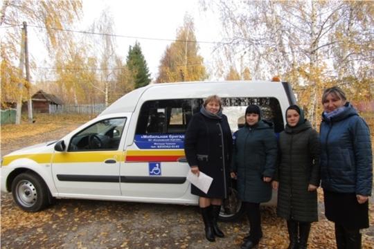 О работе выездной мобильной бригады БУ «Козловский КЦСОН» Минтруда Чувашии