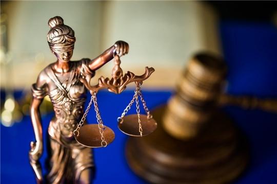 Прокуратура Козловского района направила в суд уголовное дело об уклонении от административного надзора