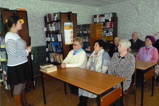 О рыцаре фантастике Кире Булычёве в межпоселенческой библиотеке