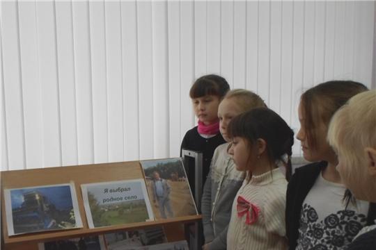 Еметкинская сельская библиотека ко Дню работников сельского хозяйства