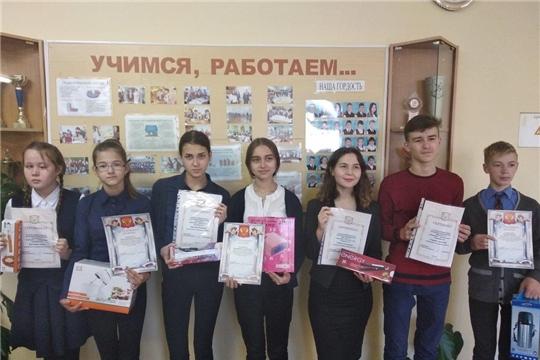 В Козловском районе состоялся районный конкурс презентаций антинаркотической направленности «Наркомания – проблема 21 века»
