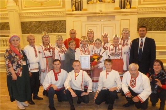 Народный  фольклорный  коллектив  «Эткер» Козловского района на «Добровидение» в г.Санкт- Петербург