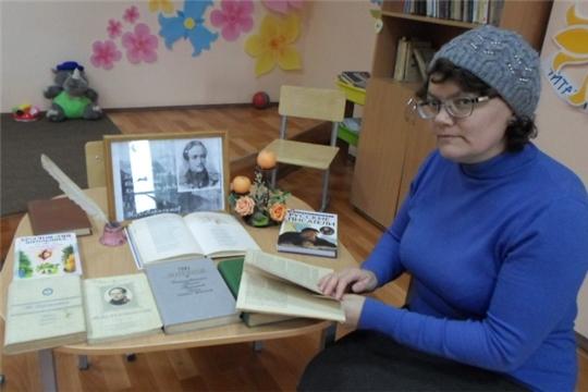 Книжная выставка к юбилею «М.Ю. Лермонтов. Сын века, гордость поколения»