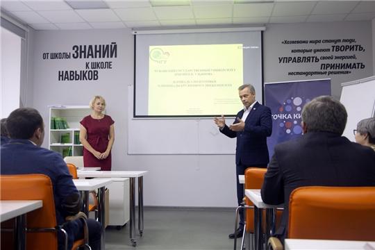 19 октября в ЧГУ им. И.Н. Ульянова одновременно с 41 университетом России открылась «Точка кипения»