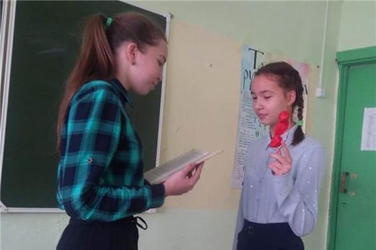 Межпоселенческая библиотека знакомит с народным поэтом Башкирии Мусае Кариме