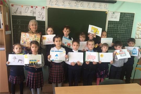 Детский отдел межпоселенческой библиотеки на подиуме  профессий