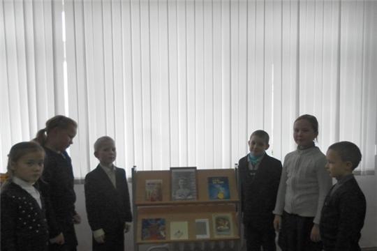 Литературный час в Еметкинской сельской библиотеке
